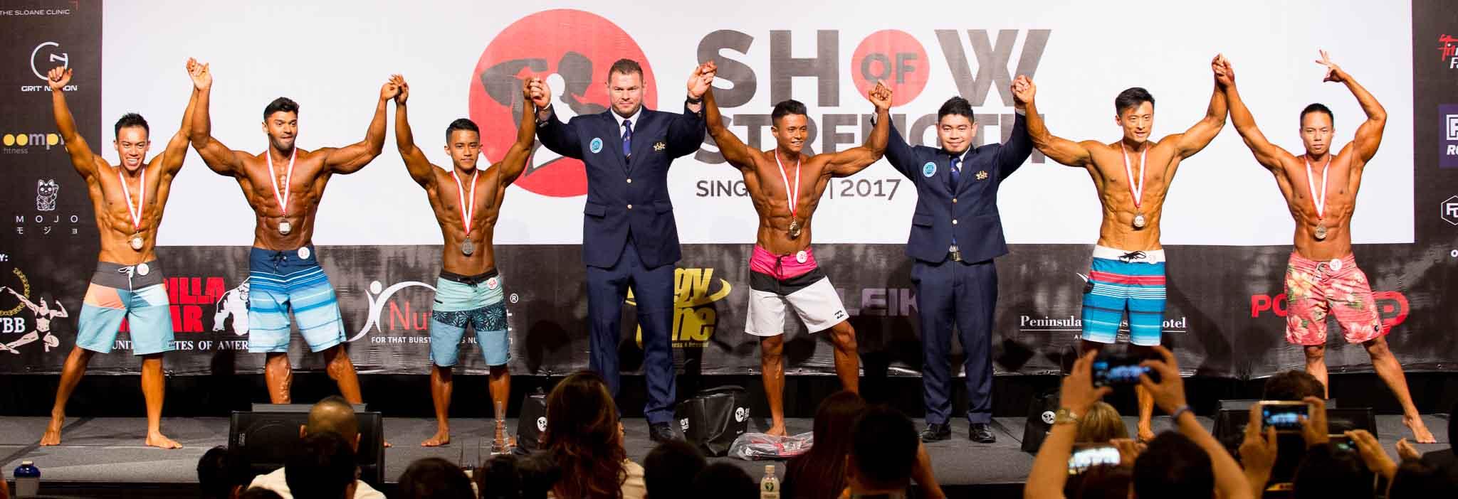 Men's Physique Short (up to 175cm)
